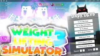 😱OMG😱 Weight Lifting Simulator 3 | Roblox | Op Hack | Sky Gym, Auto Train, TP [WORKING]