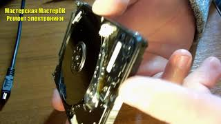 НЕРЕМОНТ жесткого диска Western Digital отвал головки БМГ. Первая помощь которая может помочь