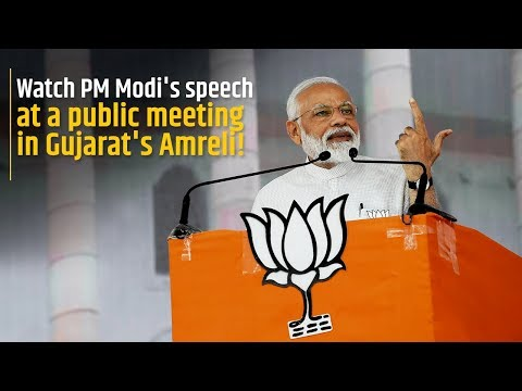 PM Modi addresses Public Meeting at Amreli, Gujarat