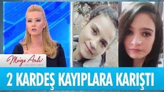 2 Kız kardeş Ankara'daki evlerinden çıkıp, geri dönmedi - Müge Anlı ile Tatlı Sert 30 Ocak 2019