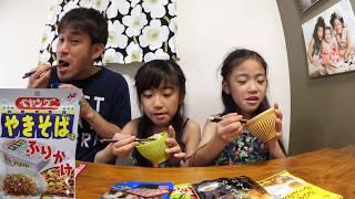 激ウマふりかけ発見!?ふりかけ六種類食べ比べ! thumbnail