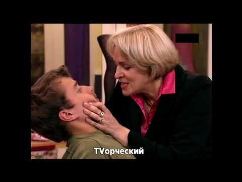 Счастливы вместе - 3 сезон (231-233 серия)