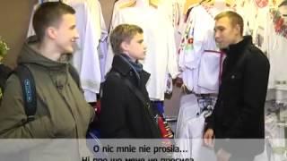 Уроки польского Экскурсия