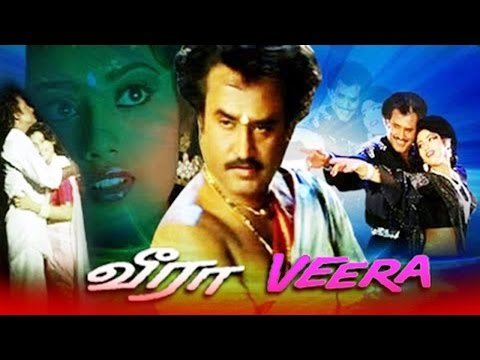 Veera 1994 | வீர | FULL Tamil Movie | Rajinikanth, Meena | HD | Cinema Junction