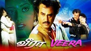 Veera 1994 | வீர | FULL Tamil Movie | Rajinikanth, Meena | HD | Cinema Junction