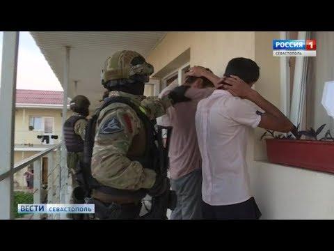 Сотрудники ФСБ задержали в Севастополе около 40 иностранцев-нелегалов