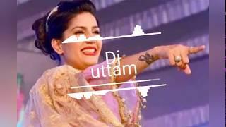 Teri Aakhya Ka Yo Kajal || Sapna Song || DJ Remix Song || DJ UTTAM SOUNDS || OFFICIAL VIDEO