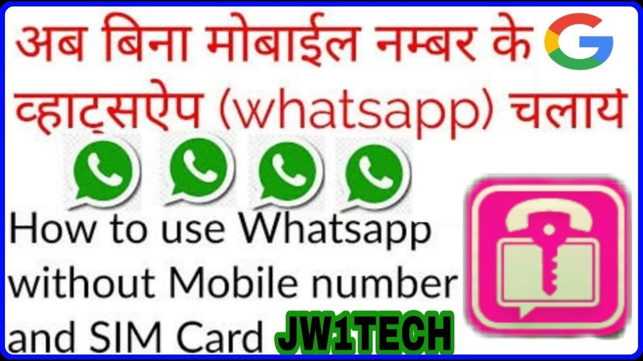 How can I activate my old WhatsApp number? JW1Tech