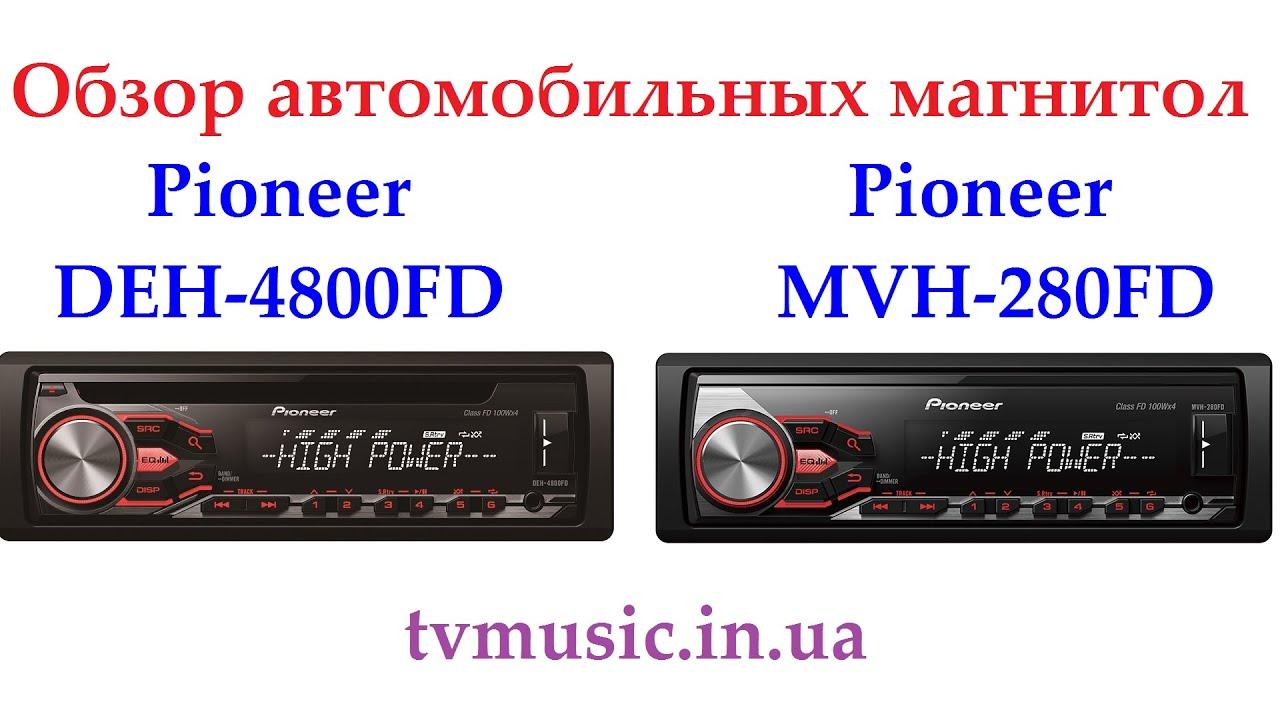 Магнитола Dynavin DVN-E39 для BMW 5 E39, BMW X5 E53, BMW 7 E38 .
