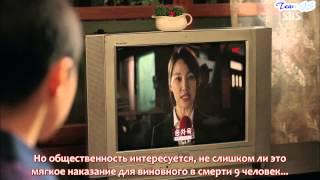 [Team JS] [рус. саб] Пиноккио / Pinocchio (01/20)