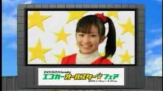 福岡のモデル事務所オフィスノアールに所属している 上間凛子ちゃんの、...