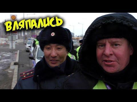 Не настоящий полковник запретил видеосъемку / Разводы на дороге 2020