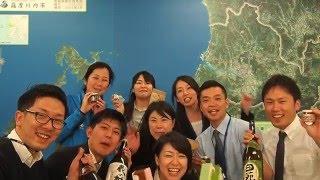 【募集中】 薩摩川内市地域おこし協力隊 パート1