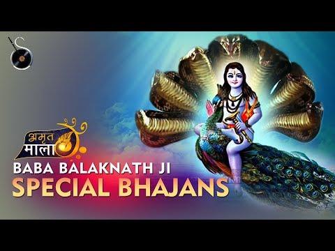 Baba Balaknath Ji Bhajans Audio Jukebox 2018   Superhits    Studio Beats