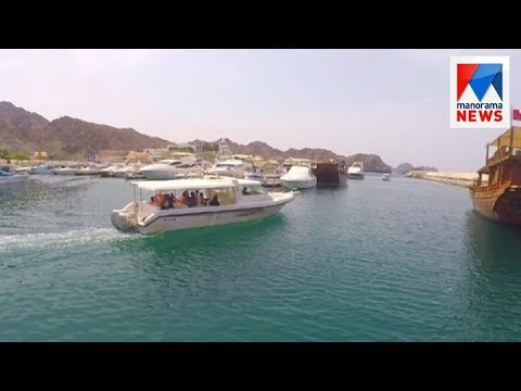 A Weekend By The Beach In Oman | Manorama News