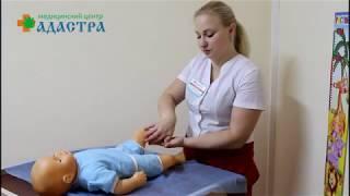 Основы детского массажа. Часть 1.