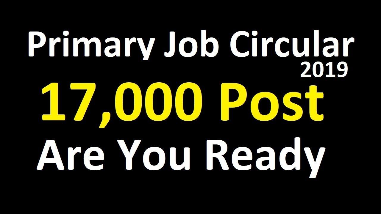 All Job Circular 2019 | Assistant Teacher Job Circular 2019 | BD Job  Circular | Govt Job 24