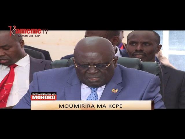Matemo ma Mutamburuko wa Mohoro 18/11/2019