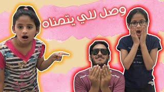 قصة كفاح عائلة فيحان | شوفوا وين كان موظف فيحان ماراح تصدقون !