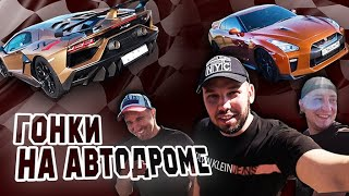 В ШАВЕРМУ на Nissan GTR / Самый Лютый LAMBORGHINI AVENTADOR SVJ