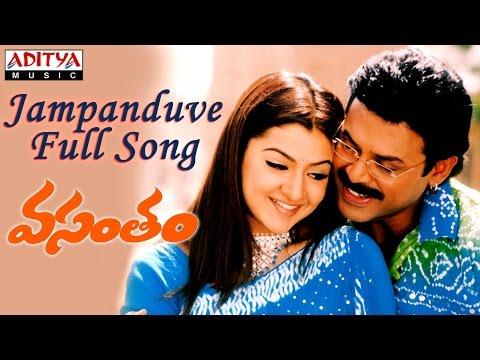 Jampanduve Full Song || Vasantham Telugu Movie || Venkatesh, Aarthi Agarwal