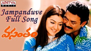 Jampanduve Full Song || Vasantham Telugu Movie || Venkatesh, Aarthi Agarwal