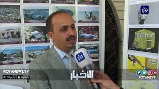 وزير الإعلام اليمني الحوثيون يرتكبون جرائم إبادة جماعية - (13-3-2019)