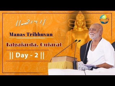 Ramkatha  Manas Tribhuvan  Day 2 I Morari Bapu II Talgajarda Gujarat II 2018