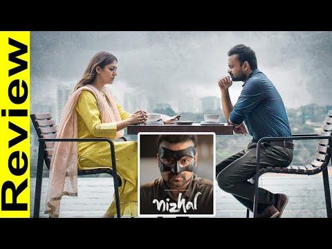 Nizhal Review | Kunchacko Boban | Nayanthara | Appu N Bhattathiri