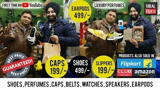 Cheapest branded shoes || LUXU…
