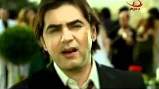 فيديو كليب يوم زفافك وائل جسار