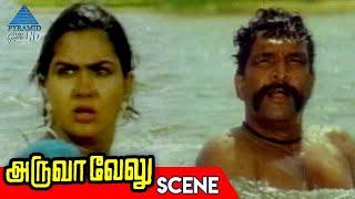 Urvashi Gets Upset | Aruva Velu Tamil Movie Scenes | Nassar | Urvashi | Anandaraj