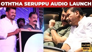 Indian 2 Reunion at Seruppu Audio Launch