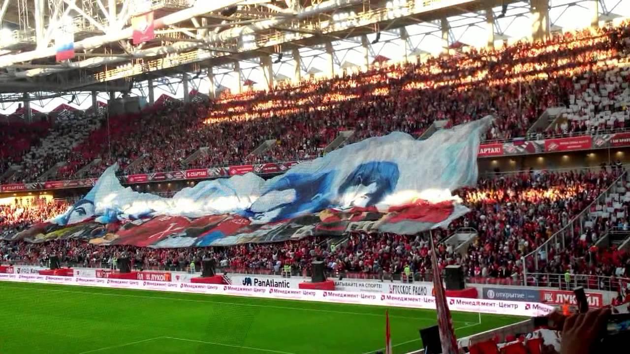 стадион спартак фото москва
