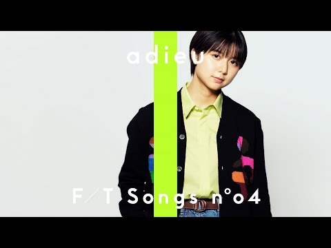 adieu - 天気 / THE FIRST TAKE
