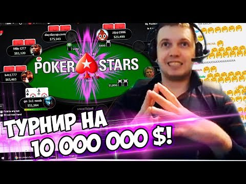 ПАПИЧ ВЗЯЛ ТОП 1000! ТУРНИР PokerStars Sunday Million 2018!