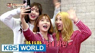 Sister's Slam Dunk Season2 | 언니들의 슬램덩크 시즌2 – Ep.3 [ENG/THAI/2017.03.03]