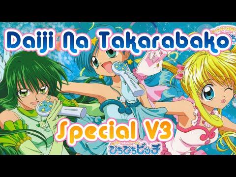 Karaoke - Daiji na Takarabako (Special v3)