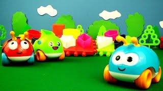 Видео для детей: Жуки-Машинки! Геометрические фигуры - Фигуры для детей.