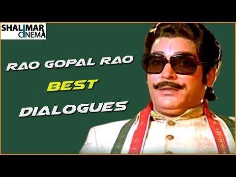 Rao Gopal Rao Best Punch Dialogues || Telugu Punch Dialogues || Shalimarcinema