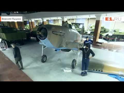 В музее военной техники в Верхней Пышме восстановили британский Hawker Hurricane 1937 года