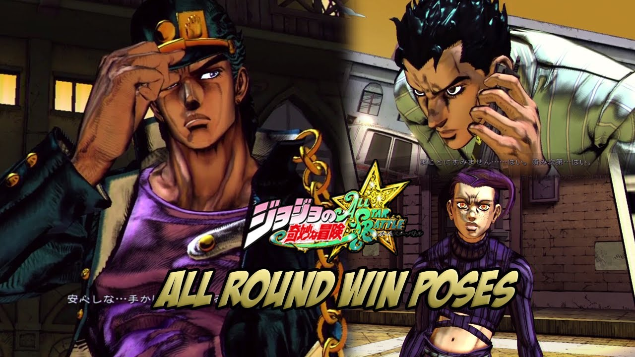 Jojos Bizarre Adventure All Star Battle Round Win Poses All