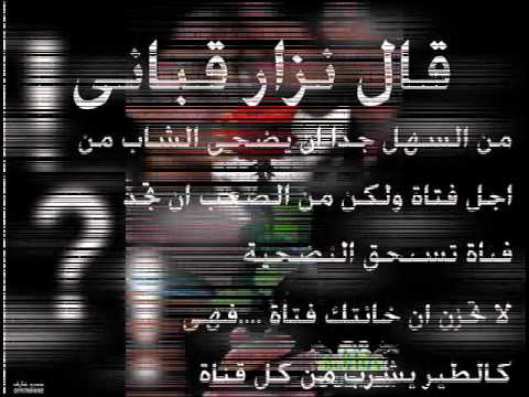 hicham wa 3adab el hob - hicham wa 3adab el hob.