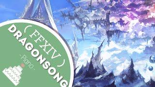 「Cover // Piano Version」Dragonsong ( FFXIV: Heavensward )【Jayn】