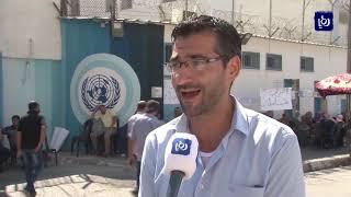 إضراب شامل في مؤسسات الأونروا في غزة - (24-9-2018)