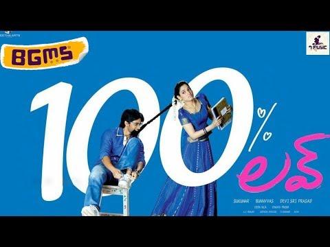 100% Love BGMS |   DSP