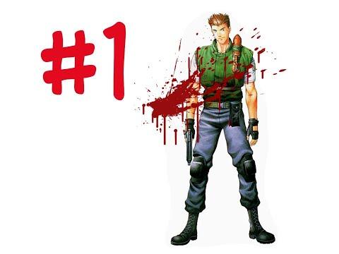 Прохождение Resident Evil (1996) за Криса #1 ПРОКЛЯТЫЙ СТАРЫЙ ДОМ