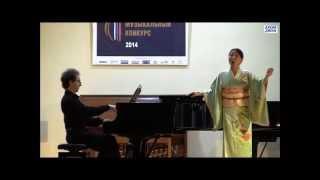 Ikuma Dan - Ajisai Mai Shimura, soprano Ivan Kuligovskiy, piano Oct...