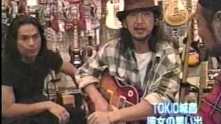 城島さんが憧れのCharさんとギターショップでギター選びや想い出話を語...