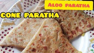 CONE PARATHA / Easy ALOO PARATHA RECIPE / Kids Lunch Box Ideas /Quick Breakfast  /Potato Paratha